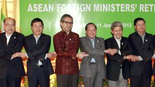 Hội nghị ngoại trưởng của Asean năm 2012