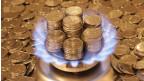 газ_і_гроші