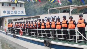 湄公河巡逻