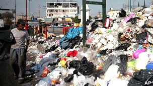 Vertedero de basura en la Ciudad de México