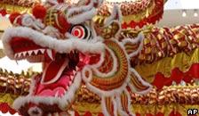 A dragon decoration