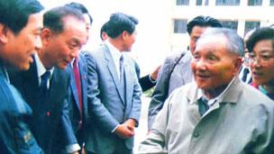 Ông Đặng Tiểu Bình