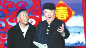 赵本山在春节晚会上