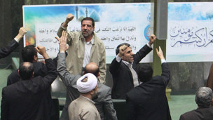 اعتراض در مجلس