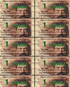 El túmin tiene imágenes de símbolos de rebeldía, como el legendario Emiliano Zapata.