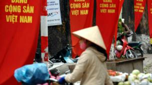 Băng rôn cổ động Đảng Cộng sản Việt Nam