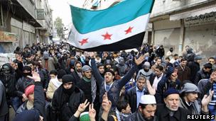 تظاهرات ضد دولتی در سقبا
