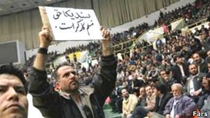 کارگران ایران