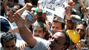 تظاهرات کارگری