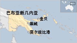 巴布亚新几内亚地图