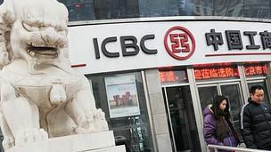 中国工商银行一家分行门口