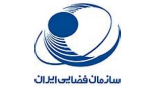 آرم سازمان فضایی ایران
