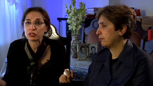 خواهران نوروزی
