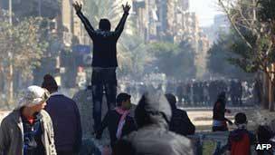 Protesto na praça Tahrir, centro do Cairo (AFP)