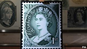 Марка по случаю 60-летия правления Елизаветы II