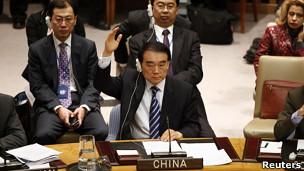 中国驻联合国大使李保东投否决票