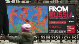 Афиша выставки Матисса в Лондоне
