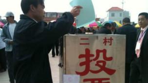 乌坎村民投票选举村民代表和村小组组长(WK张建兴发于新浪微博)