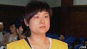 吴英于浙江金华市中级法院出庭应讯(中新社图片16/4/2009)