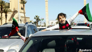 Festa de rua em Trípoli