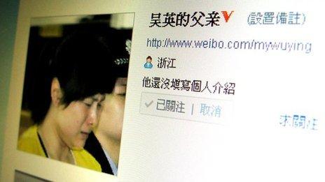 Trang microblog trên Weibo của Wu Youngzheng, bố của Wu Ying, nữ doanh gia bị kết án gây quỹ lừa đảo
