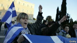 تصمیمگیری در مورد اعطای میلیاردها دلار وام به یونان