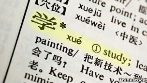 inglés, mandarín