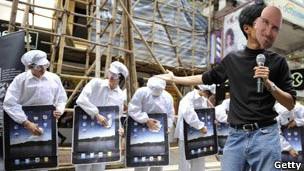 Protestas contra Apple
