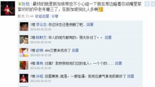 留学新加坡的中国学生出言不逊引起广泛关注