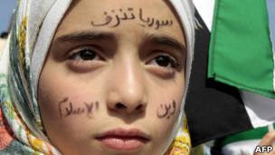 叙利亚女童