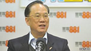 曾荫权/商业电台