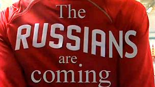 """""""Русские идут"""""""