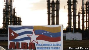 Refinería de petróleo Venezuela