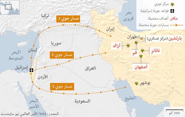 وسائل إسرائيل المحتملة في ضرب مفاعلات إيران النووية 120228124809_israel_iran04_624_arabic