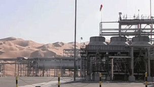 عربستان سعودی بزرگترین تولید کننده نفت جهان است