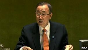بان کی مون، دبیرکل سازمان ملل متحد