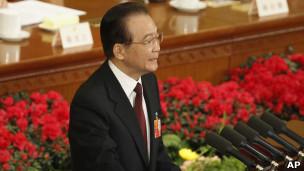 चीन में संसद सत्र शुरू