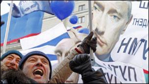 Tập hợp ủng hộ Putin ở Moscow