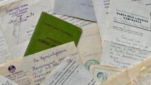 Документи з архівів КДБ