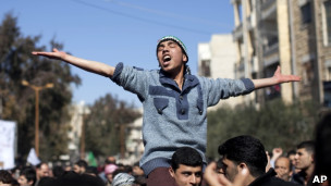 Manifestantes na Síria | Foto: AP