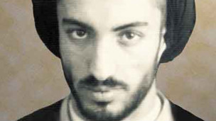 سید احمد کسروی