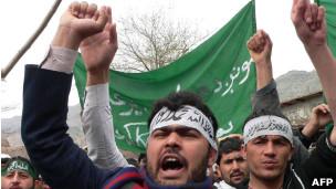 تظاهرات در جلال آباد