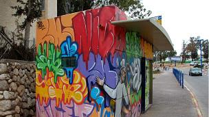 ایستگاه اتوبوس در اسدروت