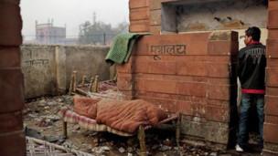 Sanitario en India