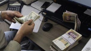 بانک ایران
