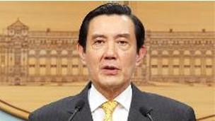 马英九认为坚持九二共识对台湾至关重要