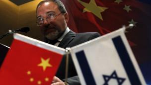 لیبرمن در پکن
