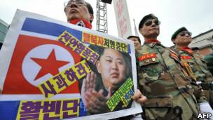 韩国老兵抗议朝鲜