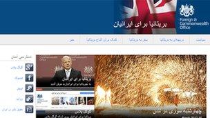 سایت تازه تاسیس 'بریتانیا برای ایرانیان'