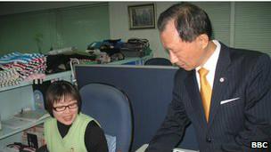 ताइवान में एक दफ़्तर